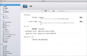 スクリーンショット 2014-10-01 22.59.16